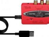 Folosirea PC-ului ca sursa de muzica intr-un sistem de sonorizare ambientala