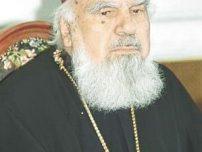 S-a stins din viata Bartolomeu Anania